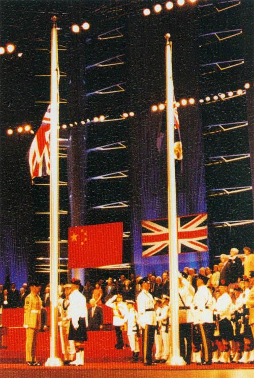 何厚铧夫人_香港政权交接仪式——国旗篇 - 美丽的神话