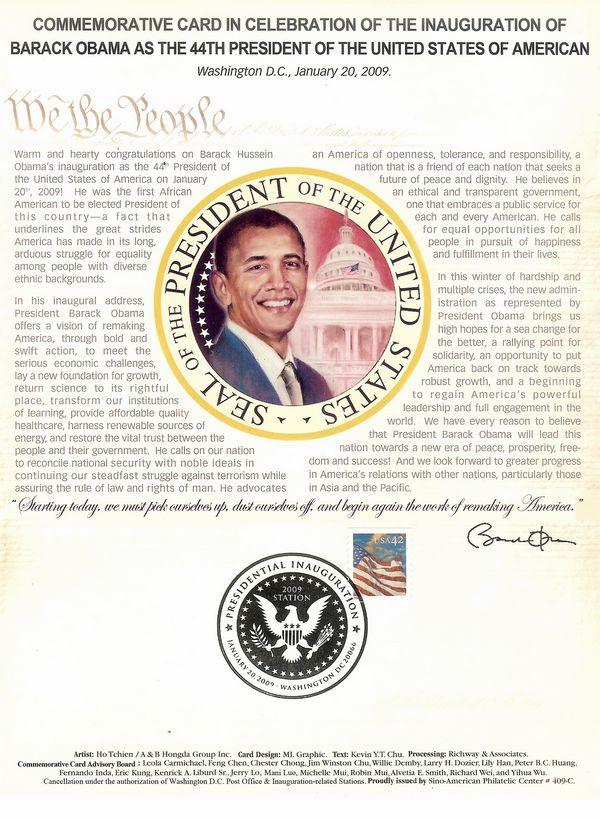 2010世博会纪念品_美国总统奥巴马 - 美丽的神话
